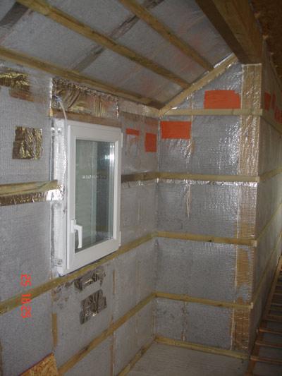 isolantmince au dessus de la fen tre pour isoler le volet roulant. Black Bedroom Furniture Sets. Home Design Ideas
